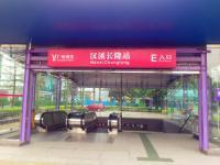 2017年11月7日-25日广州汉溪长隆站E出