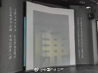 广州越秀区廉洁文化教育馆要门票吗?