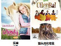 2017中国国际儿童电影节免费电影票领取