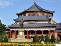 2017年11月22日起广州中山纪念堂将闭园