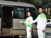 2017《财富》论坛期间广州拟进行交通管