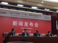 2017广州国际纪录片节将于12月11日开幕
