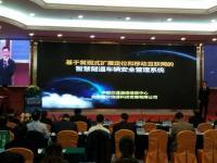 广东高速公路将逐步覆盖免费WiFi 速度