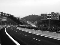 2017仁新高速最新消息:主线贯通将于20