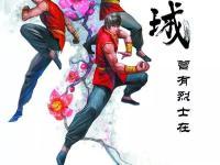 到广州图书馆看广州起义九十周年纪念绘
