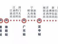 西成高铁几时开通?2017年12月6日西安至