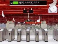 2017广州地铁13号线地铁试乘票在哪领取