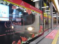 广州地铁13号线最新消息:确定设立女性