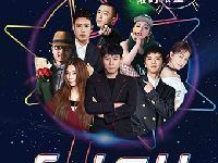 2018年1月广州演唱会排期大全