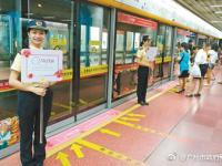广州地铁十三号线为什么设立女性车厢?