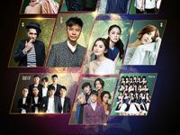 2018年广州海心沙跨年演唱会嘉宾名单一