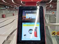 2017广州地铁四条新线全面增设母婴室 支