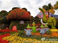 2017广州第23届园林博览会高清组图一览