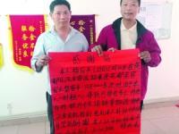 乘客遗落15万元巨款 广州客车司机拾获后