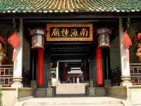 2018年7月1日-12月31日广州南海神庙将暂