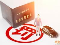 有什么办法应对广州开四停四?如何应对