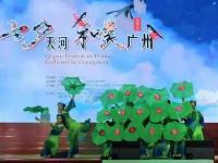 2018七夕广州乞巧文化节BRT公交指引
