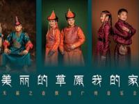 广州星海音乐厅2018中秋节音乐会一览
