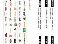 2018广州国庆节漫展:中国国际漫画节动