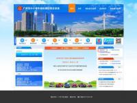 2019年1月广州车牌竞价流程一览(组图)