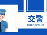 2019第126届广交会交通管制一览