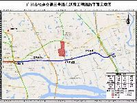 广州地铁3号线东延段多站点全面动工 未