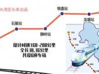 2019广清城际轨道最新消息 进入通车倒计
