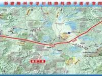 梅龙高铁将连接赣深高铁 未来梅州到广州