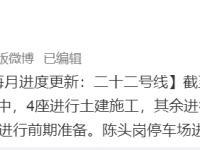 2019年7月广州地铁22号线最新进展 土建