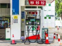 2020年广东油价调整日期表汇总(持续更