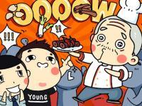 广州米其林二星餐厅有哪些(附地址)