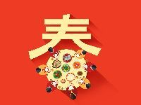 广州2020春节美食不打烊活动地图及优惠