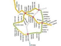 哈爾濱地鐵3號線二期的最新消息(更新中