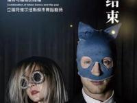 2018哈尔滨七夕演出活动一览(时间、地