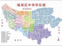 2018合肥瑶海区中学学区划分