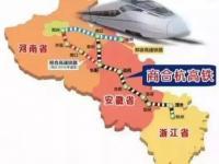 商合杭铁路开通时间是什么时候?