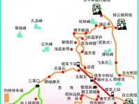 2018黄山各索道运行时间一览