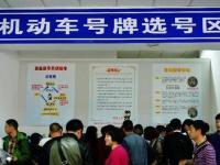 杭州车牌摇号竞价人数有多少(每月更新