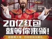 2017双十一杭州商场打折信息汇总