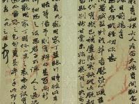 2017杭州国庆节有什么展览