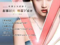 2017银泰杭州庆春店圣诞节打折信息汇总