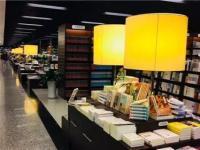 杭州城中图书馆书店在哪里
