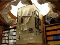杭州城东有哪些好的看书的地方
