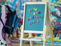 9月1日起浙江省级幼儿园收费标准将调整