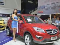 2017臨沂新能源汽車展覽會