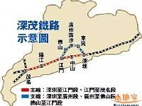 深茂高铁线路图