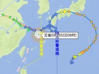2018台风云雀影响宁波吗
