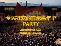 2017南京中秋节活动大盘点(持续更新)