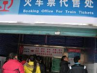 南京火车票代售点大全(地址、营业时间)