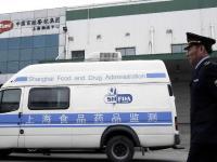 上海食药监:麦德龙 世纪联华销售食品大